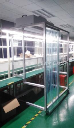 广州流水线洁净工作栅