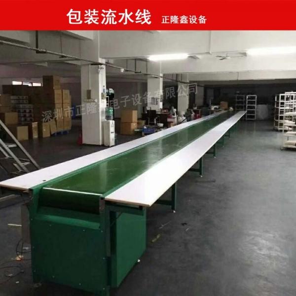 工厂包装流水线打包生产线供应