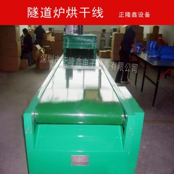 泉州PVC带式烘干线