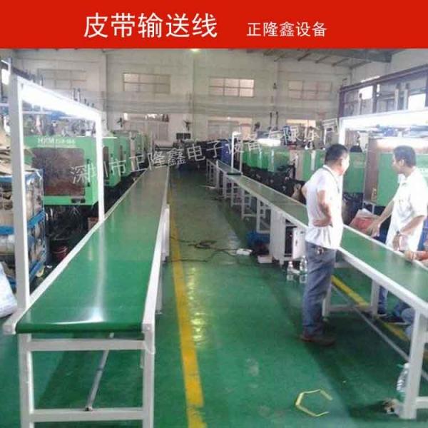 生产线包装输送线厂家