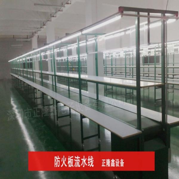 深圳装配线 生产流水线拆装搬迁厂家
