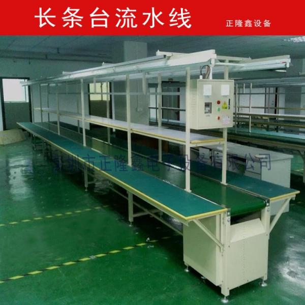 电子烟组装生产线