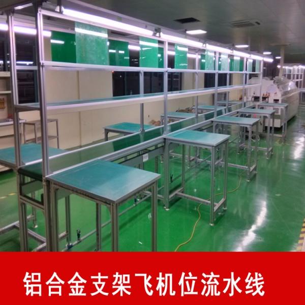 惠州装配生产线厂家