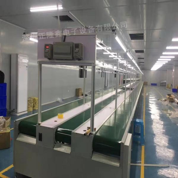 惠州定制装配流水线厂家