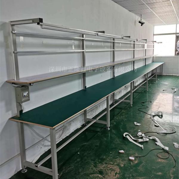 深圳工作台厂家