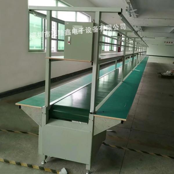电子烟厂装配流水线