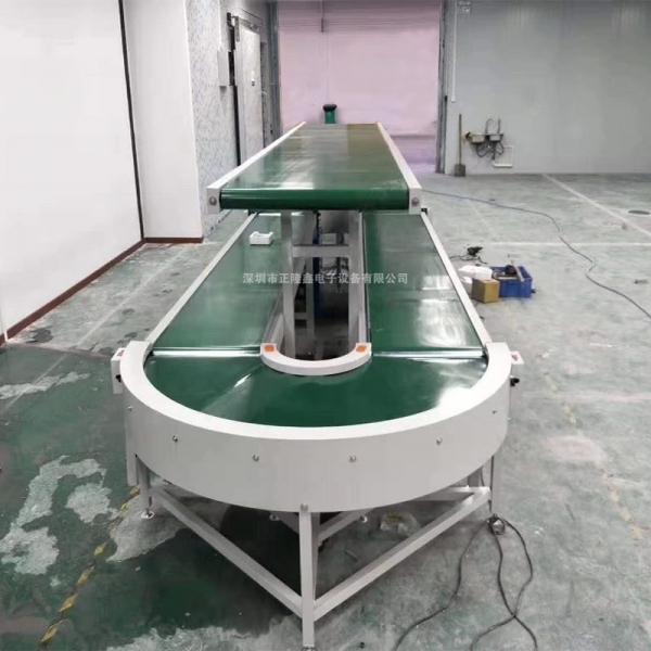 广州包装输送流水线