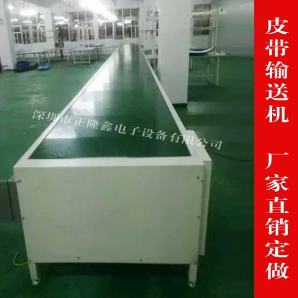四川皮带流水线供应厂家