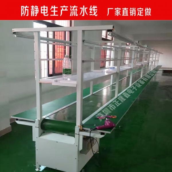 广州松岗二手流水线供应厂家