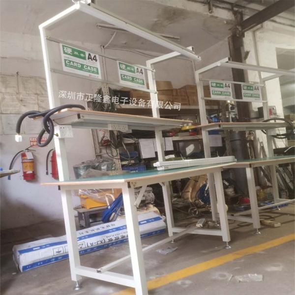 深圳电子厂工作台生产厂家