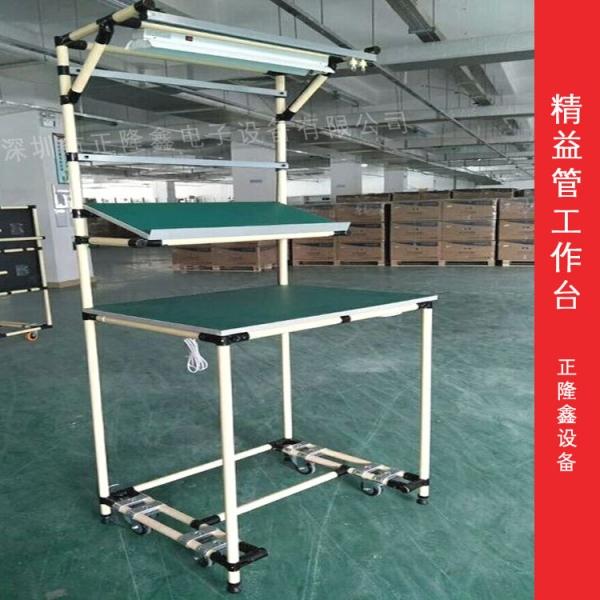 泉州正隆鑫精益管工作台生产厂家