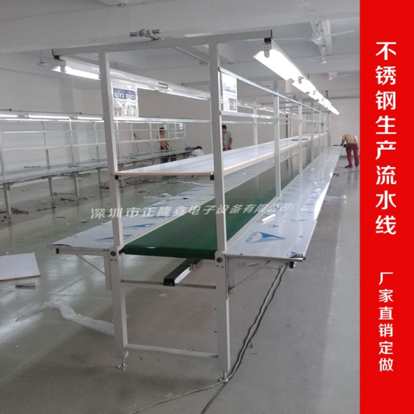 深圳不锈钢流水线定做厂家