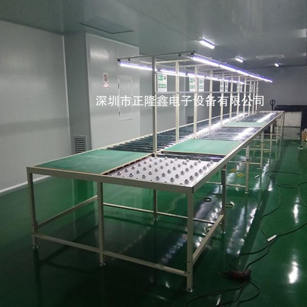 电器组装生产线定做厂家