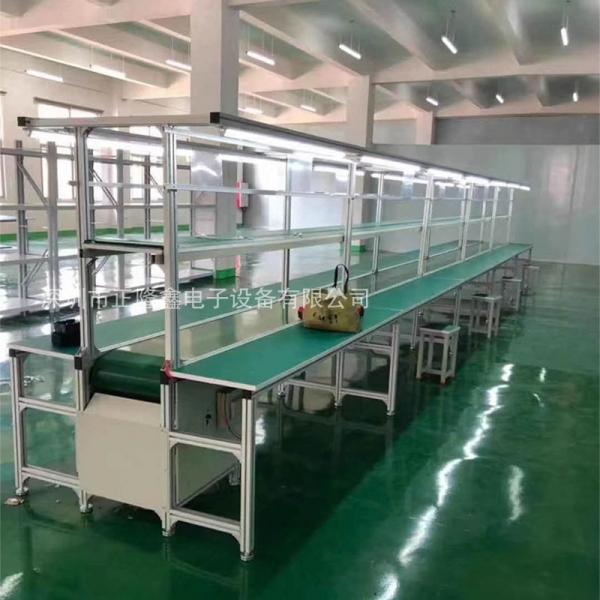 深圳铝型装配流水线定做厂家