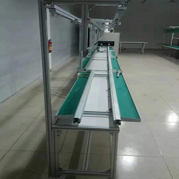 广州电子厂插件线生产厂家