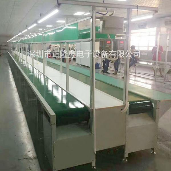 广州音响组装流水线厂家定做