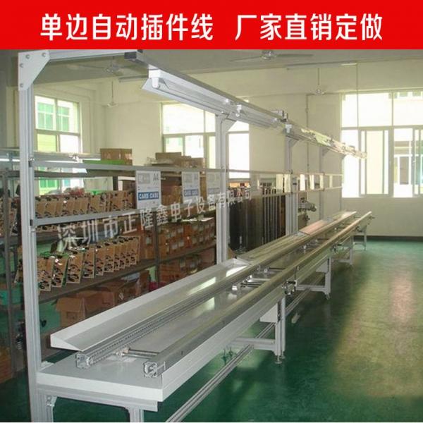 广州单双边电子元器件、pcb板、SMT电子插件流水线