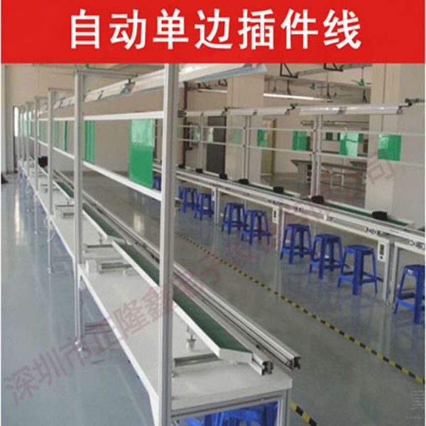 广州电子元器件插件流水线基板插件生产线