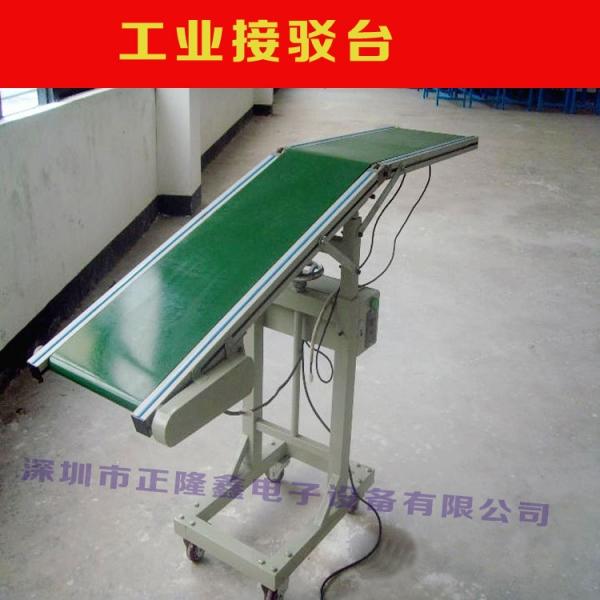 波峰焊下接驳台注塑机接驳台