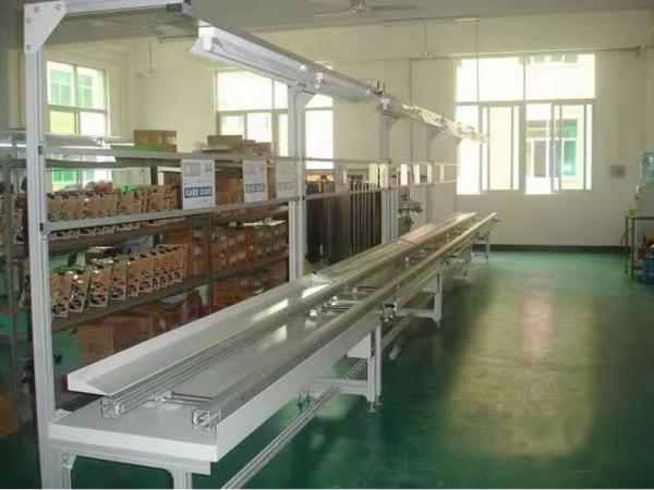 电子元器件、pcb板插件流水线、电路板插件生产线