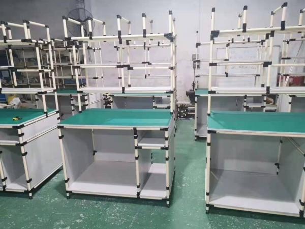 精益管材质电商专用工作台