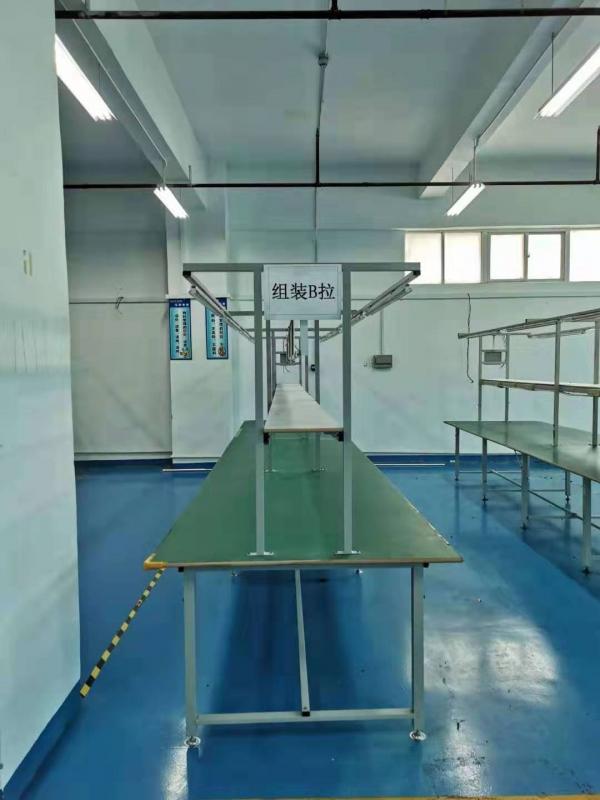 宝安二手工作台二手包装生产线防静电平板线